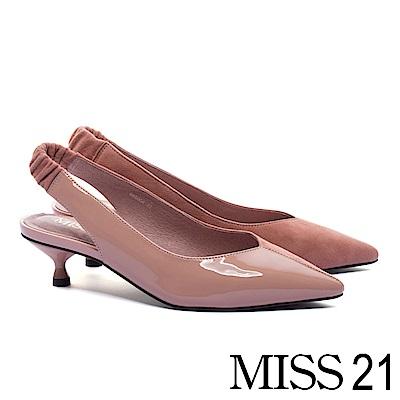 高跟鞋 MISS 21 異材質拼接新潮復古鬆緊繫帶高跟鞋-粉