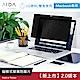 AIDA 通用型LCD螢幕防窺片-20吋 16:9 (雙面可用 )( LG原料 ) product thumbnail 1