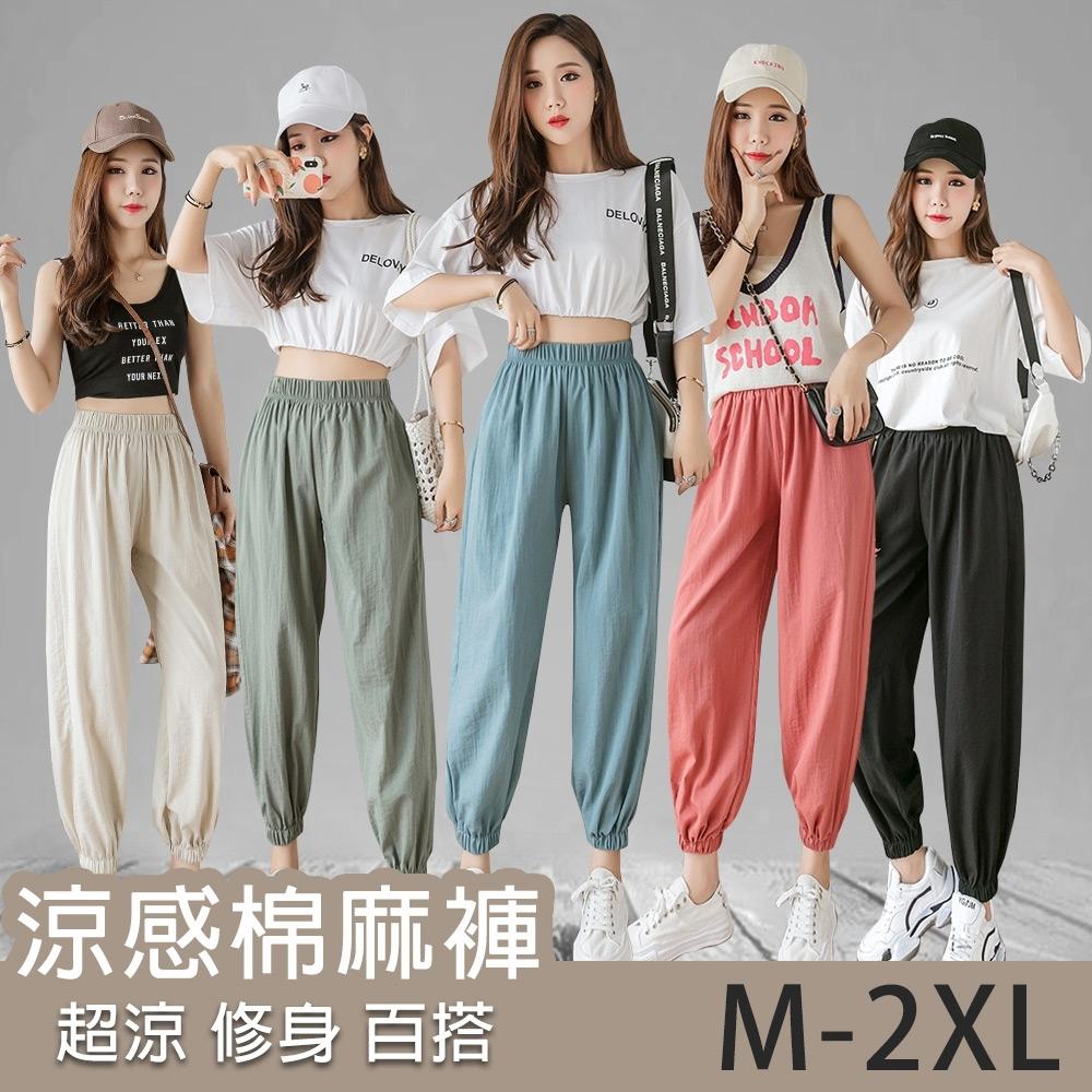 【KISSDIAMOND】(現貨)日式透氣棉麻九分燈籠褲(簡約/百搭/彈性腰圍/KD-883) product image 1