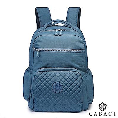 CABACI 素色菱格繡線大容量後背包