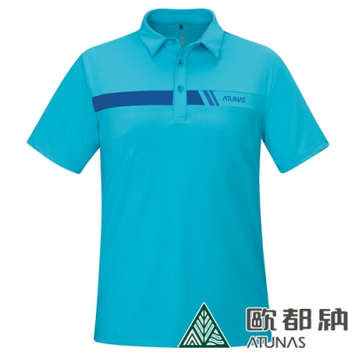 【ATUNAS 歐都納】男ATUNAS-TEX短袖POLO衫A7-P1907M藍綠