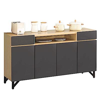 D&T 德泰傢俱 WEDA清水風格5尺餐櫃-151.5x46x83cm