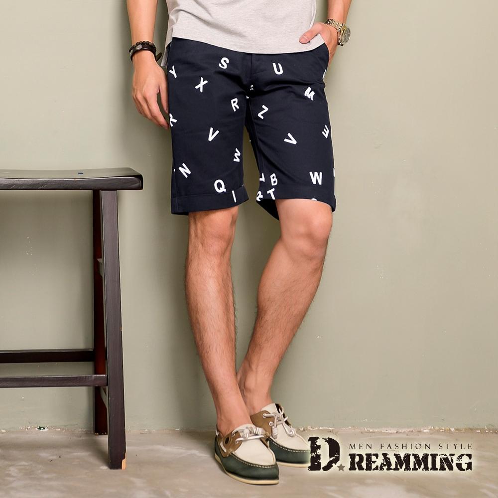 Dreamming 潮流系字母紳士氣質短褲-共四色 (深藍)