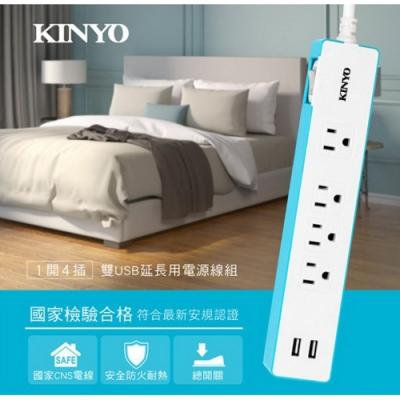 KINYO 2USB孔+1開4插3孔3P插頭延長線1.8M(6尺)