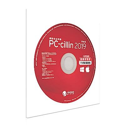PC-cillin 2019 一年一台隨機搭售版