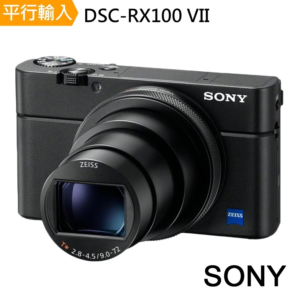 SONY RX100 VII 數位相機*(中文平輸)