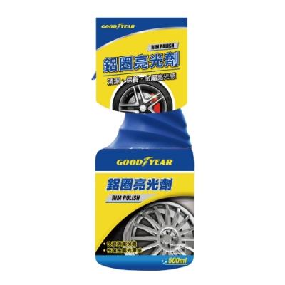 固特異 鋁圈亮光劑 500ml-急速配
