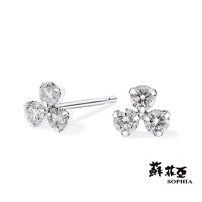 蘇菲亞SOPHIA - 輕珠寶系列優雅幸運草MINI 0.10克拉鑽石耳環