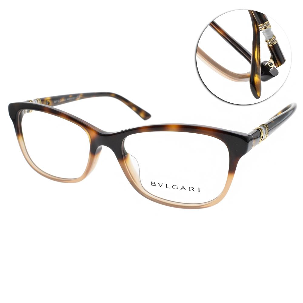 BVLGARI眼鏡 珠寶時尚/漸層琥珀#BG4133BF 5362 @ Y!購物