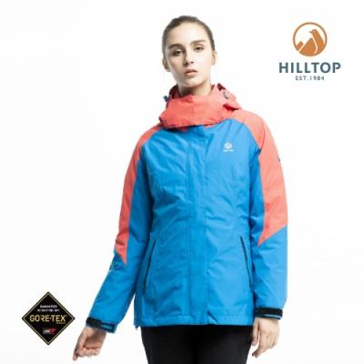 【hilltop山頂鳥】女款GORE-TEX三合一防水羽絨拆袖短大衣PF22XFZ7ECEG藍