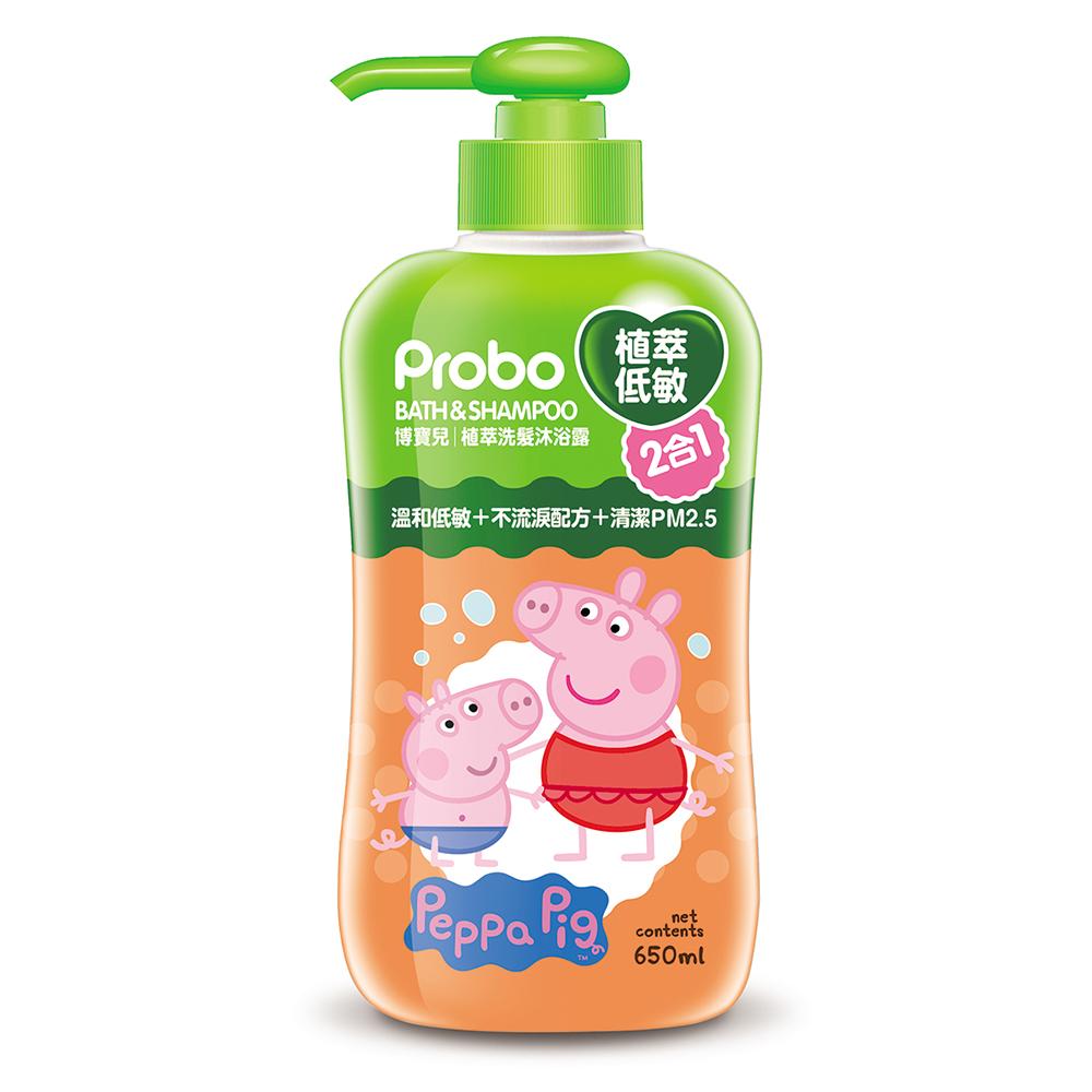 快潔適博寶兒植萃低敏洗髮沐浴二合一 650ml-佩佩豬 新配方新升級