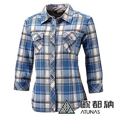 【ATUNAS 歐都納】女吸溼排汗保暖彈性七分袖襯衫A-S1112W藍格/零碼出清