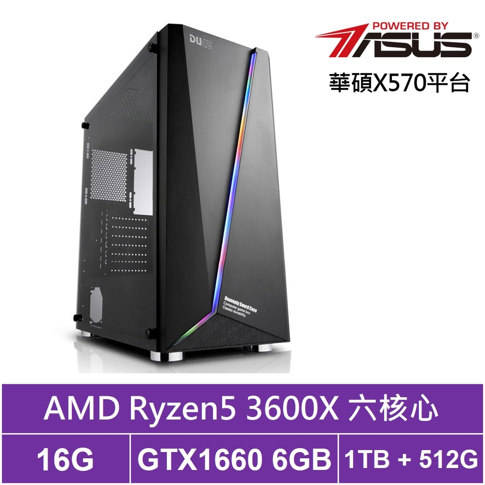 華碩X570平台[闇焰哨兵]R5六核GTX1660獨顯電玩機