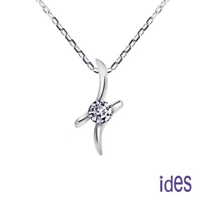 ides愛蒂思 精選設計款30分E/VS2八心八箭車工鑽石項鍊/時尚線條