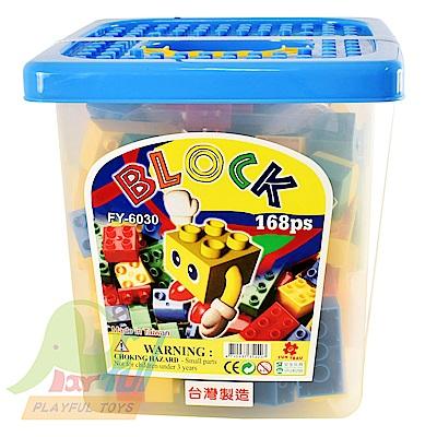 Playful Toys 頑玩具 168片四方桶裝積木