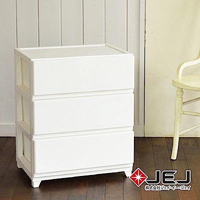 日本JEJ DECONY 系列 寬版組合抽屜櫃 3層