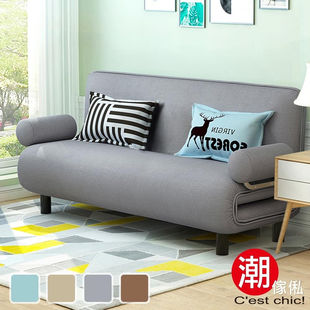 C'est Chic_Times小時代-5段調節扶手沙發床換洗布套(幅150)-4色 W150*D190cm