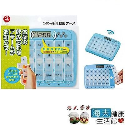 老人當家 海夫 B-SELECT 可單拆 鬧鐘提醒 功能藥盒
