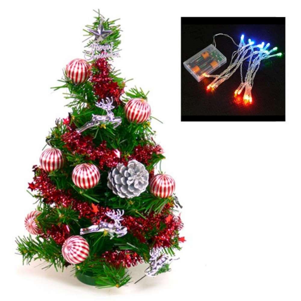 摩達客 1尺(30cm)裝飾聖誕樹(銀松果糖果球色系+LED20燈彩光電池燈)