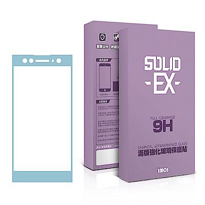 iMos SONY Xperia XA2 Ultra 熱彎3D 滿版玻璃貼(藍)