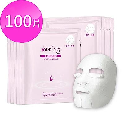 iSpring 美白保濕面膜100片