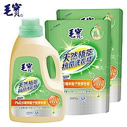 毛寶天然植萃PM2.5洗衣精-2200g+2000gx2