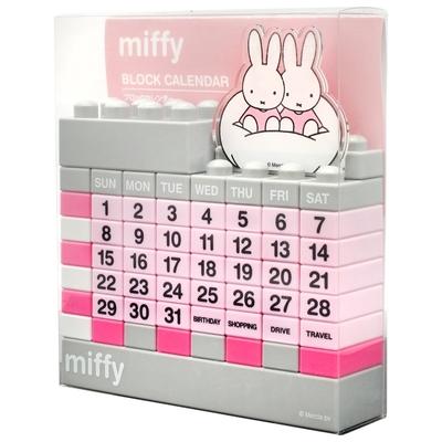 日本限定a-works MIFFY米菲兔造型積木萬年曆DB-028(附造型壓克力小立牌)米飛兔造型月曆日曆桌曆