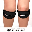 凱威KW0636可調式加壓膝蓋髕骨帶護具.橡膠軟墊跑步單車登山籃球通用膝蓋束套護膝帶髕骨帶