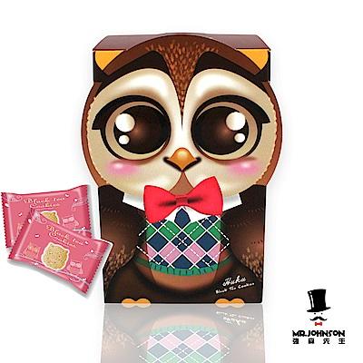 強森先生 HUKU福咕紅茶酥餅-蛋素(100g/盒)