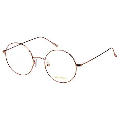 VEDI VERO 復古 光學眼鏡 (粉色)