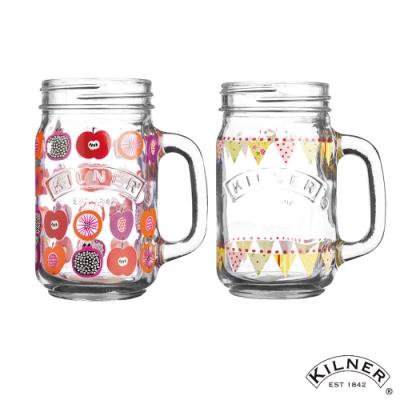 KILNER 把手玻璃杯/水果雞尾酒對杯組400ML