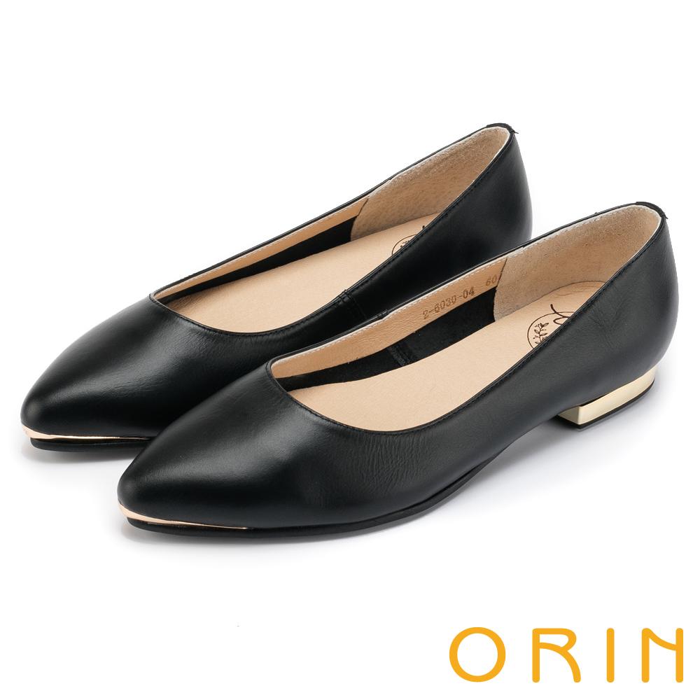 ORIN 典雅輕熟OL 流線金屬拼接牛皮百搭尖頭平底鞋-黑色