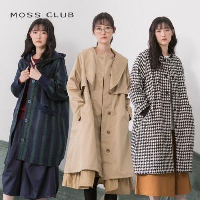 【MOSS CLUB】日系秋冬CP值破表大衣-外套(連帽A款/層次B款/千鳥C款/雙面D款)