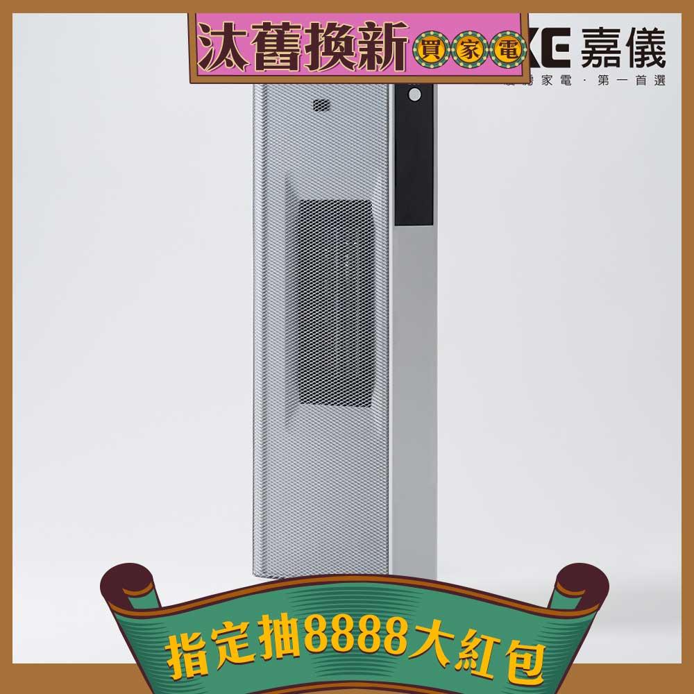 KE嘉儀 陶瓷式電暖器 KEP-565W