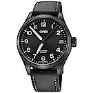 Oris豪利時 Big Crown ProPilot 日期顯示機械錶-黑/41mm