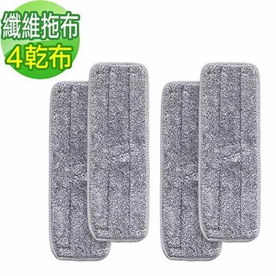 美萃 第二代超細纖維平板拖把-專用乾布4入