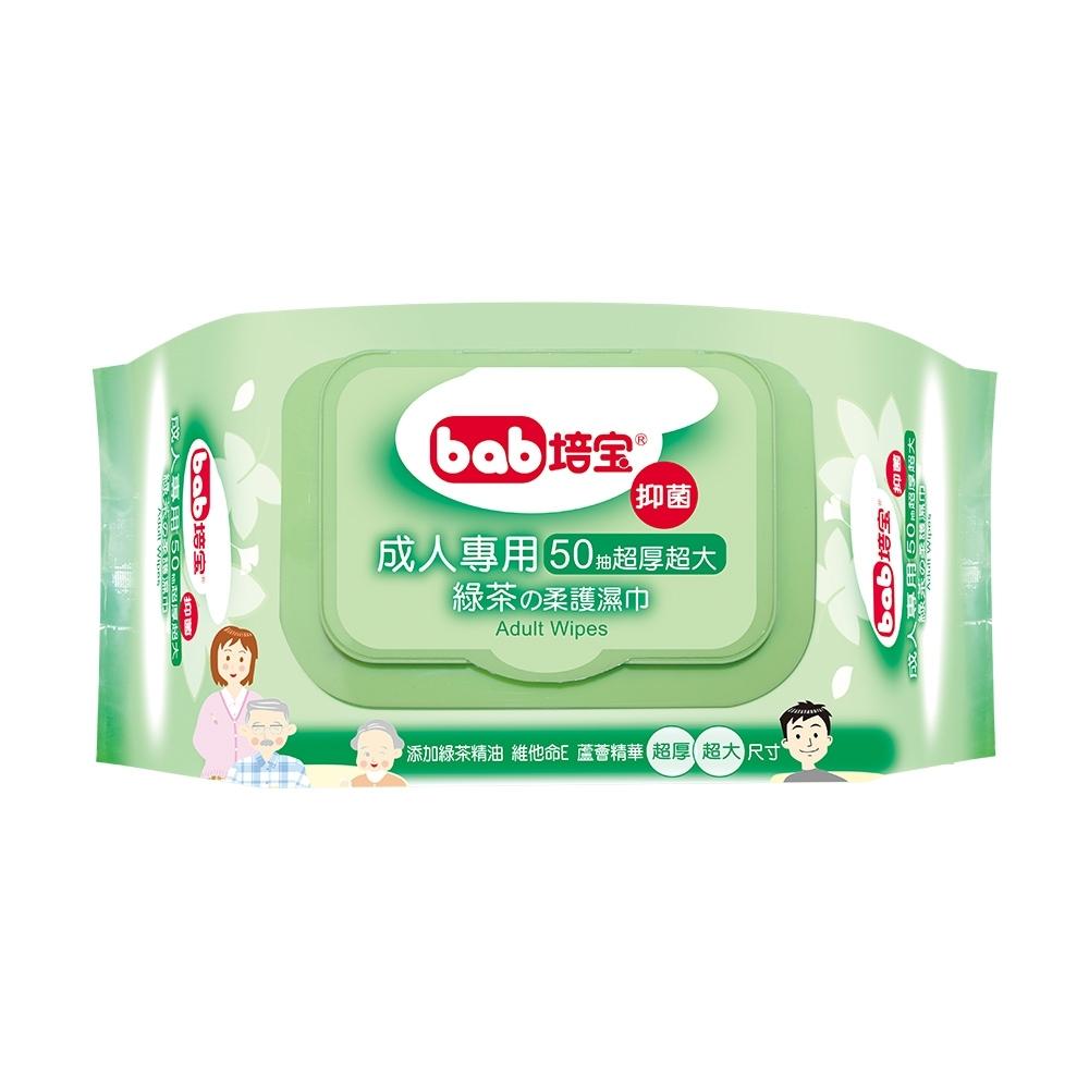 培寶成人護膚柔濕巾50片1入-綠茶