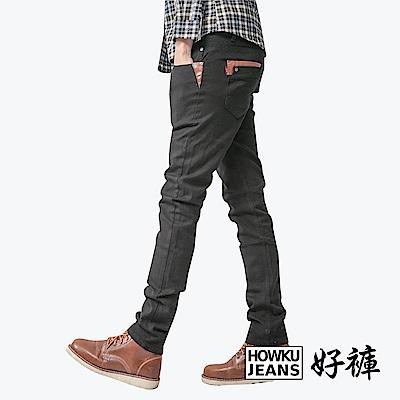 英倫風皮革設計休閒褲
