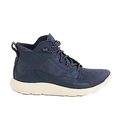Timberland 男款Flyroam?真皮健行鞋 | A1IZX019