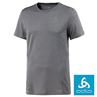 【瑞士 ODLO】男款 輕量套頭短袖圓領T恤 鋼鐵灰