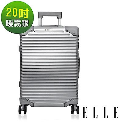 福利品 ELLE 復古假期系列- 20吋霧面裸鑽橫條紋鋁框行李箱-暖霧銀
