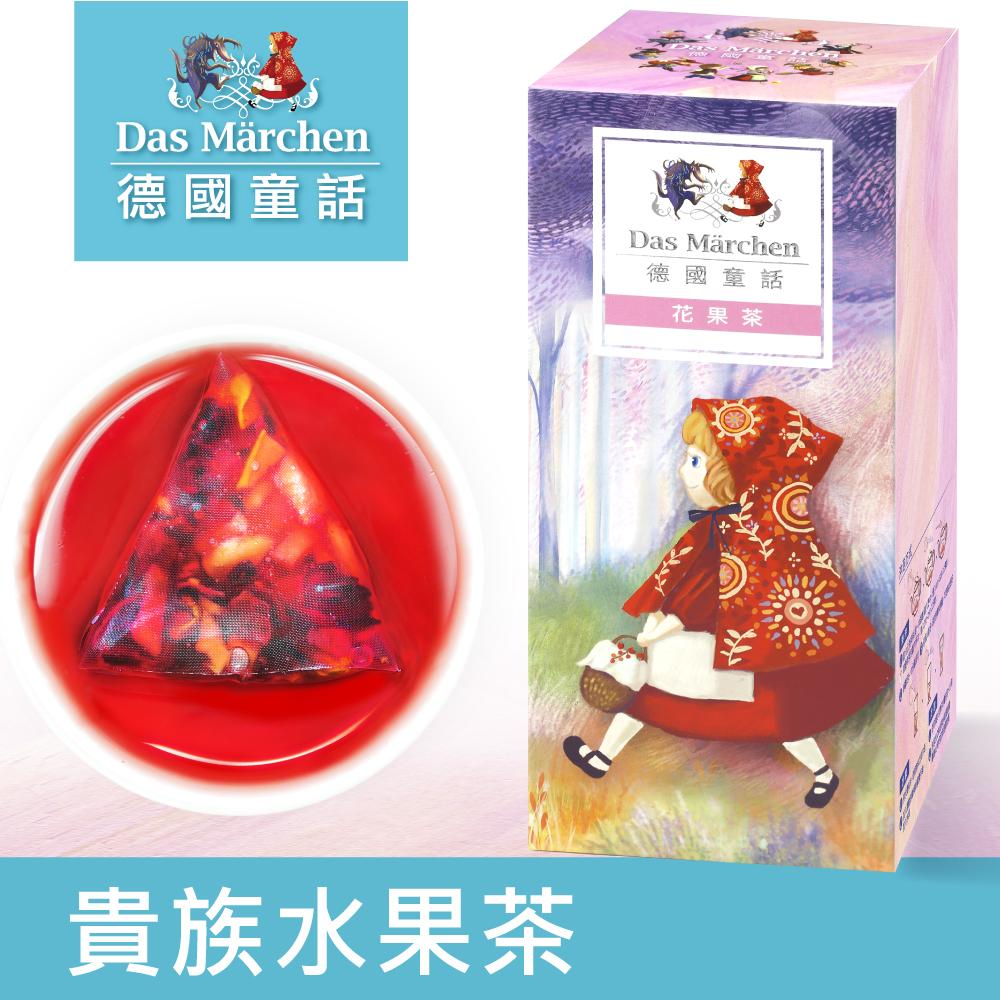 德國童話 貴族水果茶茶包(15入/盒)