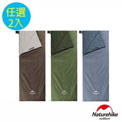 Naturehike Ultralight迷你信封睡袋 XL加大版 MSD09 2入組
