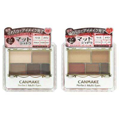 CANMAKE 完美霧面眉影盤3.3g