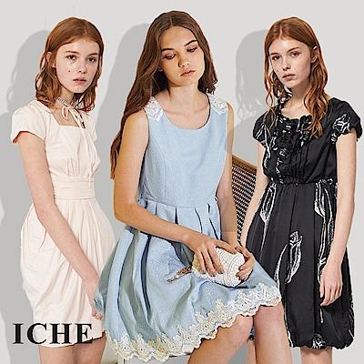 【時時樂限定】ICHE 春夏$990必入坑洋裝(7款)