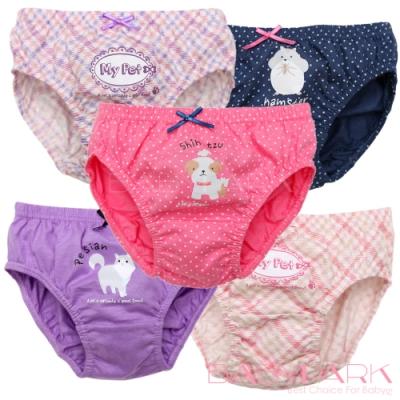 BabyPark 韓國純棉兒童內褲-我的寵物