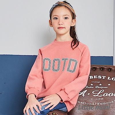 Little moni 刷毛圓領字母運動上衣(共2色)