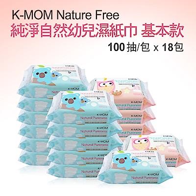 韓國MOTHER-K純淨自然幼兒濕紙巾(100抽/18包)-基本款