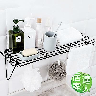 居家達人 壁掛式無痕貼衛浴寬型可拆裝五鉤置衣架(黑色)
