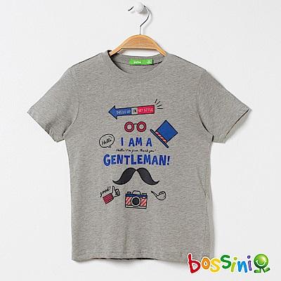 bossini男童-印花短袖T恤16淺灰